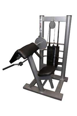 Loja de aparelhos para musculação